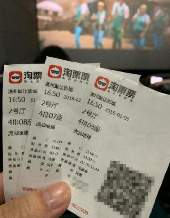 68元电影票包含33元服务费。微博网友图