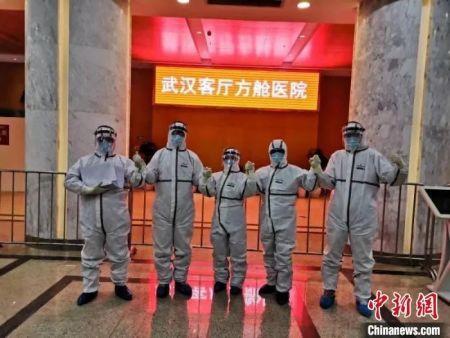 资料图:同济大学附属东方医院国际应急医疗队进驻武汉客厅方舱医院。东方医院供图