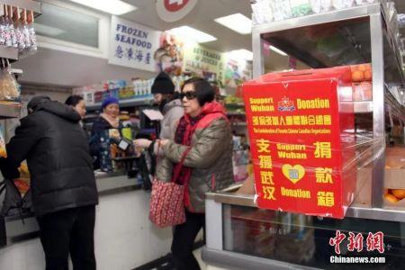 资料图:加拿大多伦多唐人街一间华人超市。(中新社记者 余瑞冬/摄)