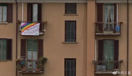 意大利一户人家窗台上挂了一幅画,上面写着:一切都会好起来的!(微博网友@阿彡奚 供图)