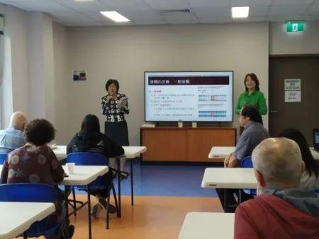 悉尼华人服务社开办新冠肺炎疫情讲座。(受访者供图)