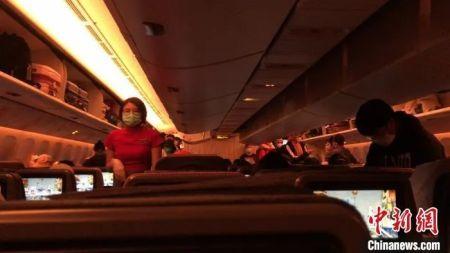 资料图:飞机客舱
