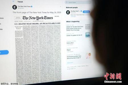 当地时间5月24日,当天出版的美国《纽约时报》头版刊登了1000位逝者的姓名、年龄和职业等信息,密集的排版给人强烈的视觉震撼。。