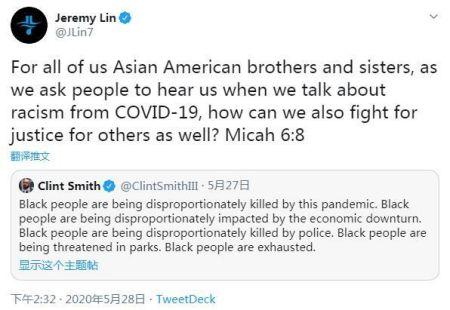 林书豪在推特发声。