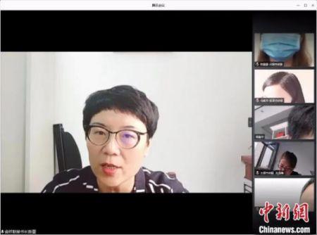 """""""亲情中华""""网上夏令营工作线上视频交流会。山西省侨联供图"""