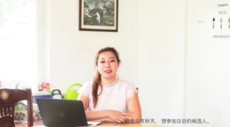 胡靓参加2020年秋季的维也纳新奥地利党议会选举的宣传视频截图。