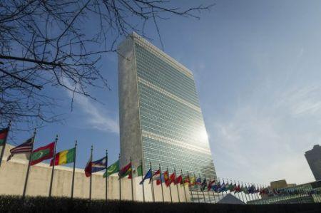 纽约联合国总部秘书处大楼。图片来源:联合国官网 联合国图片Rick Bajornas
