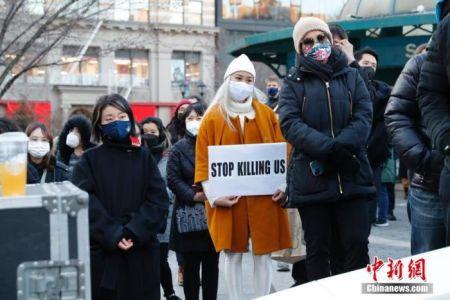 当地时间3月19日,美国纽约民众在曼哈顿联合广场集会,反对歧视亚洲族裔。美国近期不断发生针对亚洲族裔的歧视与仇恨犯罪事件。 中新社记者 廖攀 摄